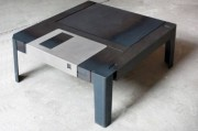 Cool Floppy Disk Table