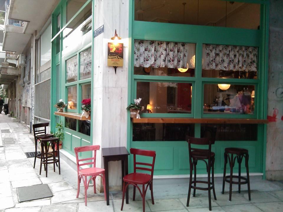 a vintage dolly tiny cafe2