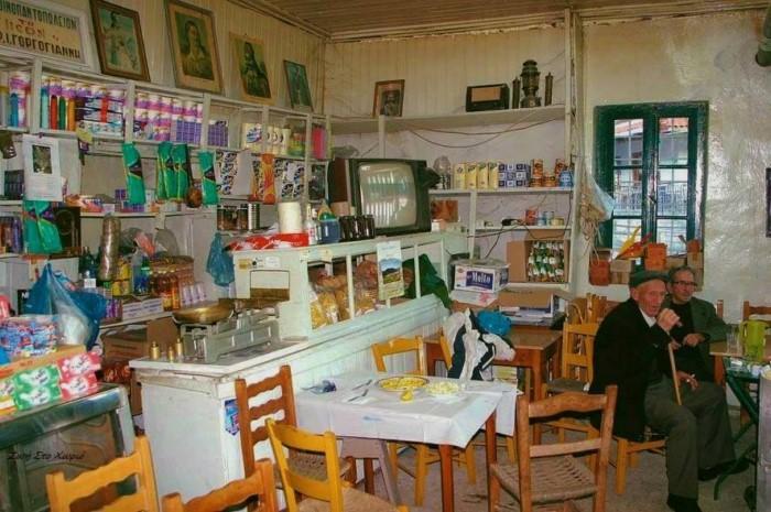 Nostalgic life in the Greek village16